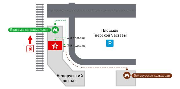 Схема Белорусского вокзала проход к Аэроэкспрессу - 2.