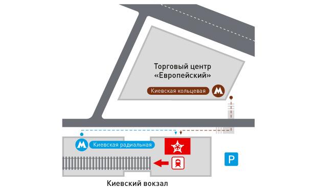 Заказ часов с логотипом спб
